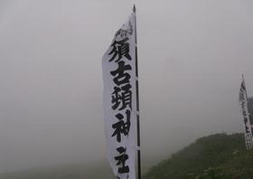 Img_0685s